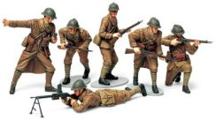 Tamiya WWII French Infantry Set 35288