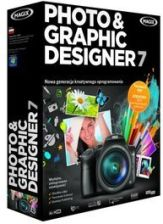 Magix Xtreme Photo & Graphic Designer (809117)