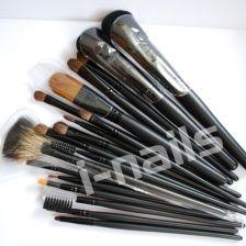 zestaw pędzli kosmetycznych do makijażu XXL 18 pedzli