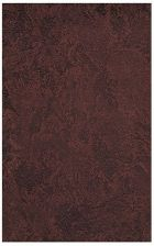 Cersanit Wenga Brown 25x40