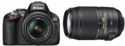 Nikon D5100 czarny +AF-S VR 18-55 +55-300