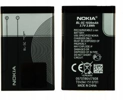 Nokia Battery BL-5C (0278812)