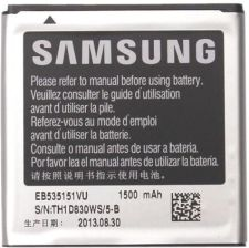 Samsung 1500 mAh DO SAMSUNG GALAXY S ADVANCE i9070 EB535151VU (EB535151VU)