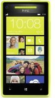 HTC Windows Phone 8X żółty