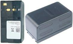 Ebaterie do kamery Sony CCD-TR550 VSN039 (144186)