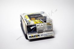 Narva H1 Range Power White - 0