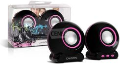 Canyon CNR-SP20BP