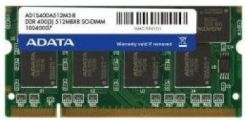 A-DATA 512MB DDR SO-DIMM (AD1S400A512M3-S)