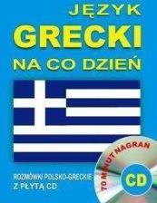 Jzyk grecki nauka online safe online gambling slots