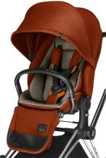 Cybex Priam Lux Seat Siedzisko Spacerowe Autumn Gold