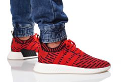 Adidas Originals NMD R1 running trainers Adidas NMD Trainers