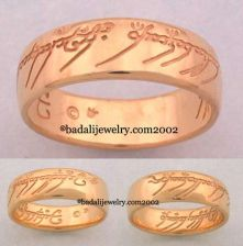 Badali Jewelry 22k. Yellow Gold The One Ring (ORG-22)