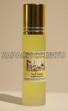 Swiss Arabain Sampaquita Perfumy w Olejku 10ml